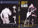 Elvis Presley 1971  live in Dallas and Kansas City DVD and CD