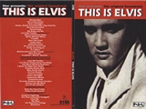 This Is Elvis DVD STAR 2015 Special Edition
